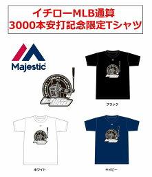 Majestic(マジェスティック) イチローMLB通算3000本安打記念限定Tシャツ(オフィシャルロゴTシャツ) MM08-MLB-0091
