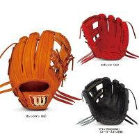 Wilson(ウイルソン) 一般硬式グラブ ウイルソンスタッフ DUAL 内野手用(R・カノ モデル) 右投げ用 WTAHWSDOHの画像