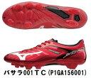 mizuno(ミズノ) サッカースパイク バサラ 001 TC (01) P1GA156001