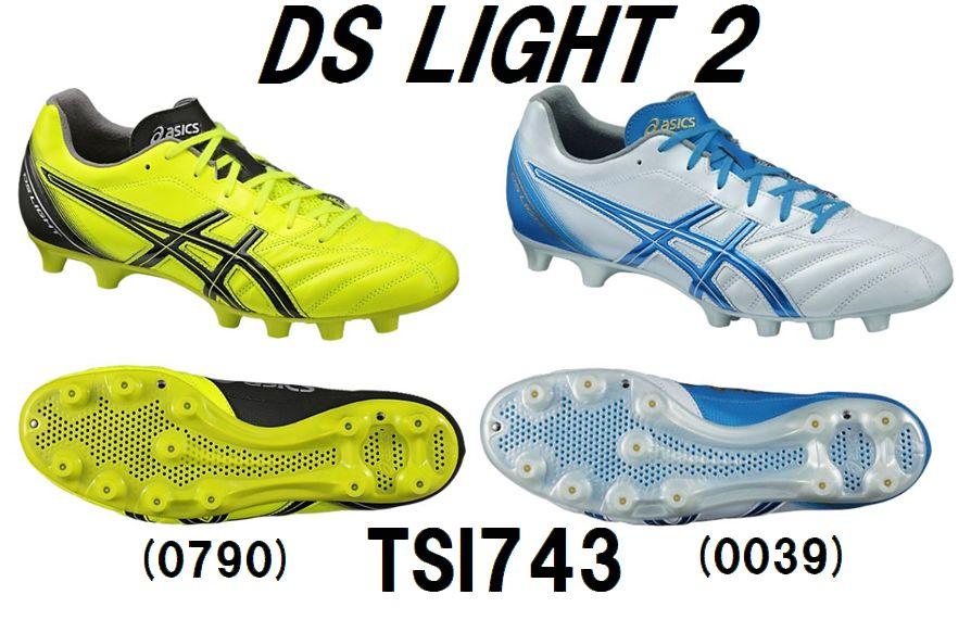 asics(アシックス) サッカースパイク DSライト2 TSI743 【支店在庫(H)】