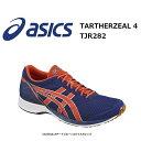 asics(アシックス) TARTHERZEAL 4 (ターサー ジール 4 ) レーシングシューズ (5230) TJR282