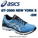 アシックス GT-2000 ニューヨーク 5 スーパーワイド TJG947