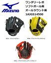 mizuno(ミズノ) ソフトボール用グラブ ワンダリーレボ オールラウンド用 右投げ用 1AJGS14500