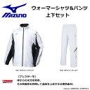 mizuno(ミズノ) ブレスサーモ ウォーマーシャツ&パンツ 上下セット (01)ホワイト 【32ME5531】 【32MF5531】ウインドブレーカー