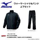 mizuno(ミズノ) ブレスサーモ ウォーマーシャツ&パンツ 上下セット (09)ブラック 【32ME5531】 【32MF5531】ウインドブレーカー