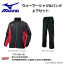 mizuno(ミズノ) ブレスサーモ ウォーマーシャツ&パンツ 上下セット (96)ブラック×Cレッド 【32ME5531】 【32MF5531】ウインドブレーカー
