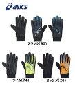 asics(アシックス) フィールドグローブ XSG120 [サッカー/ラグビー/アクセサリー] 【支店在庫(H)】