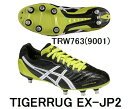 asics(アシックス) ラグビースパイク タイガーラグ EX-JP2 (9001) TRW763 【支店在庫(H)】