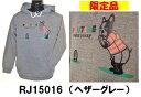 RUGBY JUNKY(ラグビージャンキー) ルーティンプルパーカー RJ15016 [ラグビー/ラグビーウェアー]
