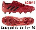 adidas(アディダス) ラグビースパイク クレージークイック マリシィ SG AQ2041 【支店在庫(H)】