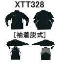 asics(アシックス) クロスジャケット(袖着脱式)&クロスパンツ(膝下着脱式) 上下セット 上:XTT328 下:XAT428 [トレーニング・トラック・フィールド・陸上・ウェア] 【upap】