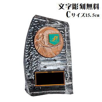表彰盾(ガラス製)155cm送料無料文字代無料:この道一筋のトロフィー屋さん自慢の彫刻種目が選べます