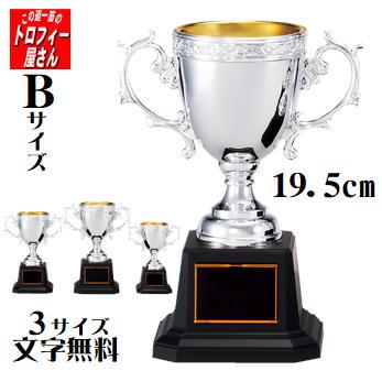 優勝カップ195cm:400g(CP145B:樹脂製優勝カップ)表彰/パーティー・イベント用品/トロ