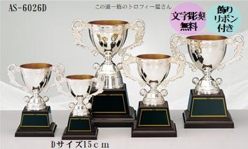 【優勝カップ】(ゴルフ用レプリカ優勝カップ)15...の商品画像