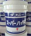 スーパーハイドロA (油圧作動油)#46