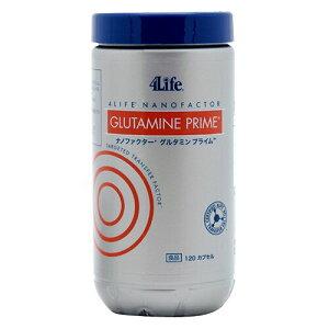 ナノファクターグルタミンプライム グルタミン アルファリポ アルギニン