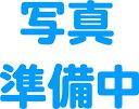 クボタ建機  U30-3/35-3/30-3S/35-3S RX303/403  【アイドラ】(誘導輪)  【中古】