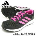 adidas アディダス シューズ B28004 FAITO MSH K ブラック/ピンク アディダスファイトメッシュ キッズ &レディースサイズPSsale