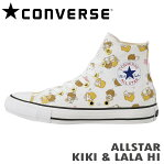 コンバース スニーカー ALL STAR KIKI & LALA HI オールスター キキ&ララハイカット ホワイト