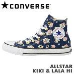 コンバース スニーカー ALL STAR KIKI & LALA HI オールスター キキ&ララハイカット ネイビー