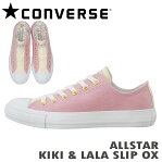 コンバース スニーカー ALL STAR KIKI & LALA SLIP OX オールスター キキ&ララスリップローカット ピンク/イエロー