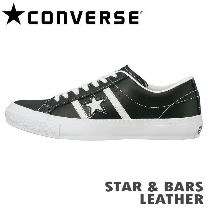 コンバース スニーカー STAR & BARS LEATHER スター&バーズレザー ブラック/ホワイト