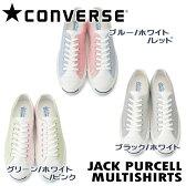 【送料無料】コンバース スニーカーJACKPURCELL MULTISHIRTSジャックパーセルマルチシャツグリーン/ホワイト/ピンク、ブラック/ホワイト、ブルー/ホワイト/レッドP01Jul16