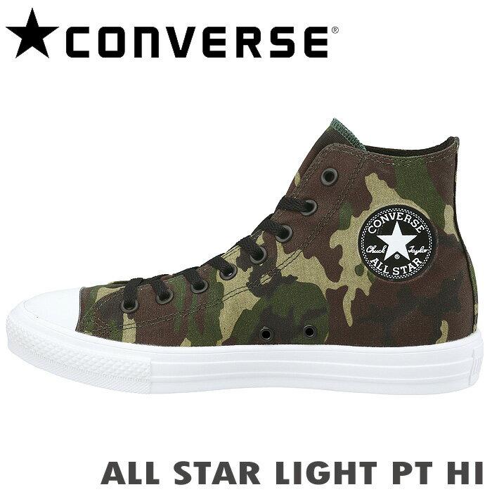 コンバース スニーカー ALL STAR LIGHT PT HI オールスター ライト PT ハイカット カモ