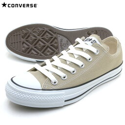 <strong>コンバース</strong> <strong>ベージュ</strong> オールスター カラーズ ローカット <strong>ベージュ</strong> 人気 スニーカー ALL STAR COLORS OX BEIGE AS 1CL129 日本向け正規品 【ラッキーシール対応】