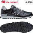 【送料無料】ニューバランス スニーカー M368L ブラック(BK)靴幅:2Eクラシックライフスタイル
