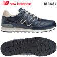 【送料無料】ニューバランス スニーカー M368L ネイビー(NV)靴幅:2Eクラシックライフスタイル