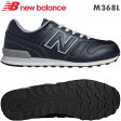【送料無料】ニューバランス スニーカー M368L ネイビー(BB)靴幅:2Eクラシックライフスタイル10P27May16