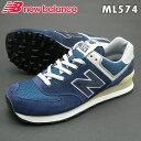 ML574ネイビーVNニューバランススニーカー靴幅:D日本向け正規品クラシックライフスタイルサイズが合えば超お得!!PSsale【ラッキーシール対応】