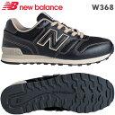 NBニューバランス スニーカー W368 ブラック(JBK)靴幅:2Eクラシックライフスタイル