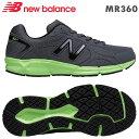 NBニューバランス スニーカー MR360グレー/イエロー(GY5)靴幅:2Eメンズジョギングランニングシューズ