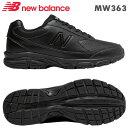 NBニューバランス スニーカー MW363ブラック(BK3)靴幅:4E男性用ウォーキングシューズ【送料無料】