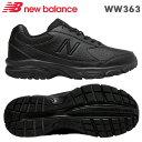 NBニューバランス スニーカー WW363ブラック(BK3)靴幅:4E女性用ウォーキングシューズ【送料無料】
