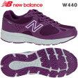 【送料無料】ニューバランス スニーカー W440 パープル(PU4)靴幅:4Eレディースジョギングランニングシューズ