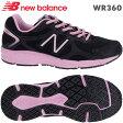 ニューバランス スニーカー WR360 ブラック(BP5)靴幅:2Eレディースジョギングランニングシューズ【楽天カード分割】10P03Dec16