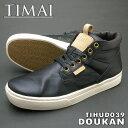 TIMAI ティマイ TIHUD039 DOUKAN ブラック 日本向け正規品 処分価格PSsale