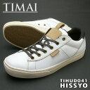 TIMAI ティマイ TIHUD041 HISSYO ホワイト 日本向け正規品 処分価格PSsale