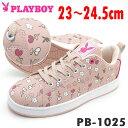 PLAYBOY Bunny PB-1025 クラシックローズ/プリントレディースローカット スニーカー 靴幅:3Eやや広め ピンクの替え紐付き 23.0cm〜24.5cm PSsalePB1025