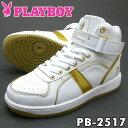PLAYBOY Bunny プレイボーイ レディース スニーカー PB-2517 ホワイト/ゴールド ブラウンの替え紐付き おすすめプレイボーイスニーカー PB2517