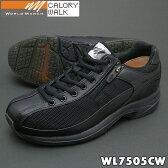 ワールドマーチWL7505CWブラック靴幅:3Eカロリーウォークレディースシューズ【送料無料】【0824楽天カード分割】