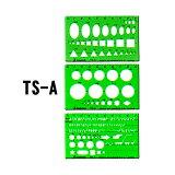 组合【邮件投递可】★Shinwa 模板卡类型3张(件) TS-A 普通综合尺【制图用品】[【メール便可】★シンワ テンプレート カードタイプ3枚組み TS-A 一般総合定規【製図用品】]