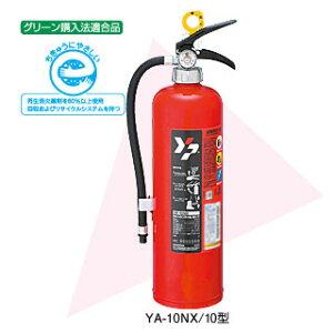 ヤマトプロテック YA-10NX