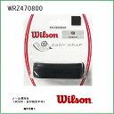 樂天商城 - [楽天市場]WILSON ウィルソンPRO PERFORMANCEプロパフォーマンスWRZ470800