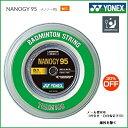 [楽天市場] YONEX (ヨネックス) バドミントン・ストリング ナノジー95 100mロール NBG95−1  30%OFF