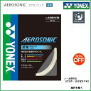 樂天商城 - [楽天市場] YONEX ヨネックス バドミントン ストリングスエアロソニック AEROSONIC BGAS 30%OFF