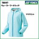 [楽天市場]YONEX テニス 裏地付ウィンドウォーマーフードシャツ(フィットスタイル) 78047 [レディース]